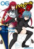 Manga - Manhwa - High-School DxD jp Vol.6