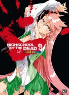 Mangas - High school of the dead - Couleur Vol.3