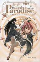 manga - High School Paradise Vol.4