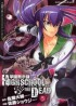 Manga - Manhwa - Gakuen Mokushiroku - Highschool of The Dead jp Vol.5