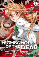 High school of the dead Vol.1
