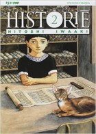Manga - Manhwa - Historie it Vol.2