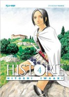 Manga - Manhwa - Historie it Vol.4
