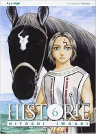 Manga - Manhwa - Historie it Vol.6