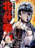 Manga - Manhwa - Hokuto no Ken Aizoban Deluxe jp Vol.1