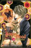 Manga - Manhwa - Honey Blood Vol.1
