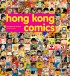 Manga - Manhwa - Hong Kong Comics