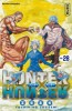 Manga - Manhwa - Hunter X hunter Vol.28