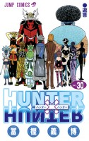 Manga - Manhwa - Hunter X Hunter jp Vol.30