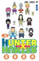 Hunter X Hunter jp Vol.36
