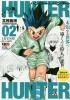 Manga - Manhwa - Hunter X Hunter - Remix jp Vol.2