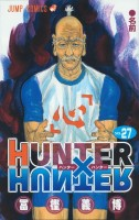 Manga - Manhwa - Hunter X Hunter jp Vol.27