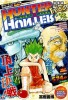 Manga - Manhwa - Hunter X Hunter - Sôshû-hen - Treasure jp Vol.10