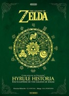 manga - The Legend of Zelda - Hyrule Historia