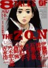Manga - Manhwa - I am a Hero - Anthology - 8 tales of ZQN jp