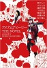 Manga - Manhwa - I am a Hero - The Novel jp