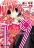 Manga - Manhwa - 1 Love 9 jp Vol.1
