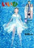 Manga - Manhwa - Ii Hito - For new natural life jp Vol.14
