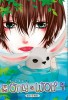 Manga - Manhwa - I'm the only wolf Vol.4