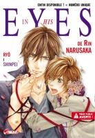 Manga - Manhwa - In His Eyes