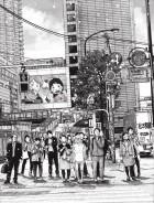 Image supplémentaire ASANO INIO TANPENSHU BAKEMONO RECCHAN / KINOKOTAKENOKO © 2018 Inio ASANO/SHOGAKUKAN