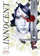 Manga - Manhwa -Innocent Vol.2