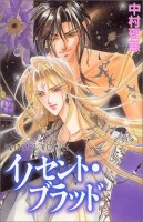 mangas - Innocent Blood vo