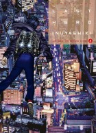 Manga - Manhwa - Last Hero Inuyashiki Vol.8