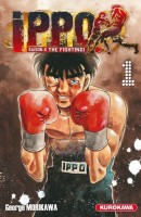 Manga - Manhwa - Ippo - Saison 6 - The Fighting Vol.1