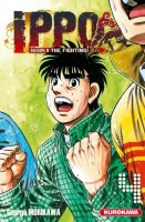 Ippo - Saison 6 - The Fighting Vol.4