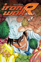 Mangas - Iron Wok Jan ! R Vol.2