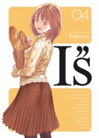 Mangas - I''s - Perfect Vol.4