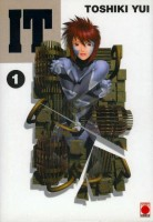 Manga - Manhwa - It Vol.1