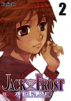 Jack Frost Vol.2