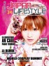 Manga - Manhwa - Japan Lifestyle Vol.24