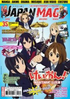 manga - Made In Japan - Japan Mag Vol.35