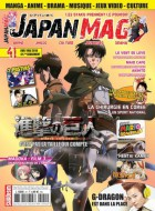manga - Made In Japan - Japan Mag Vol.41