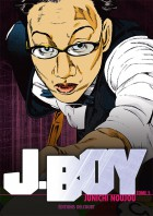 manga - J.boy Vol.5