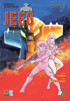Manga - Manhwa - Jeeg Vol.2