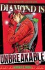 Manga - Manhwa - Jojo's bizarre adventure - Saison 4 - Diamond is Unbreakable Vol.14