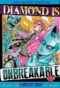 Manga - Manhwa - Jojo's bizarre adventure - Saison 4 - Diamond is Unbreakable Vol.10