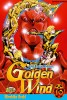 Manga - Manhwa - Jojo's bizarre adventure - Golden Wind Vol.10