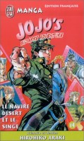 Manga - Manhwa - Jojo's bizarre adventure Vol.14