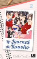 Journal de Kanoko (le) Vol.2