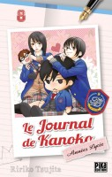 5 - Planning des sorties Manga 2018 - Page 2 .journal-kanoko-anneees-lycee-8-pika_m