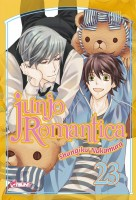Junjo Romantica Vol.23