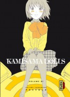 Kamisama Dolls Vol.1