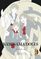 Kamisama Dolls Vol.12