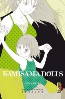 Manga - Manhwa - Kamisama Dolls Vol.3