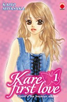 Manga - Manhwa -Kare first love Vol.1